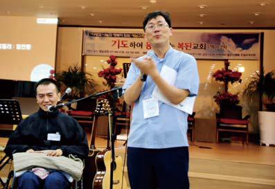 스탠드업 가족희망터(2013 김포) - 김태양 목사와 임인환 대표의 토크